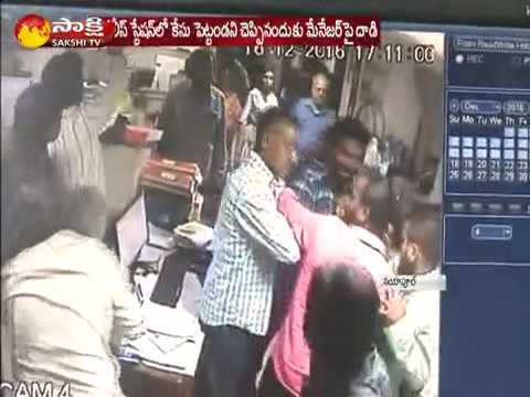 Hyderabad: 3 arrested for attacking a bank...