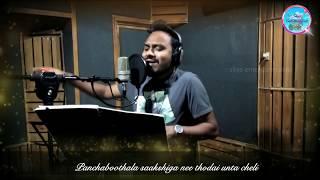 Download Lagu KALYANA RAAGAM || MAKING SONG|| SINGERS:: HYMATH & HARINI|| KARANAM SRI RAGHAVENDRA MUSICAL MP3