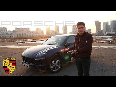 Тест-драйв Porsche Cayenne 2017