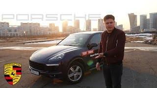 Тест-драйв Porsche Cayenne 2017. ДвижновTV