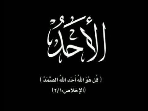 أسماء الله الحسنى بصوت أبو عمار ( رائعة و مؤثرة )