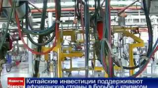 Китайские новости по-русски(, 2009-11-07T17:22:10.000Z)