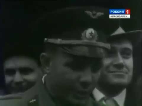 Гагарин в Дивногорске 25.09.1963