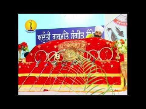 Adutti Gurmat Sangeet Samellan : Bhai Varinder Singh ji