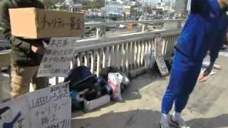サバンナ八木の弟子、山田ひろあき! ブログ→http://blog.livedoor.jp/s...