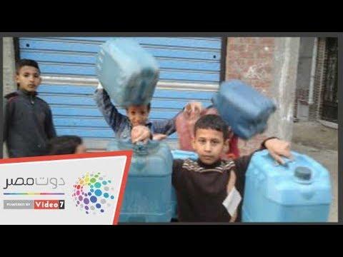 أهالى -حسين عمرو- بالبحيرة يشكون انقطاع المياه: نفسنا نشرب مياه نظيفة  - 16:54-2019 / 2 / 20