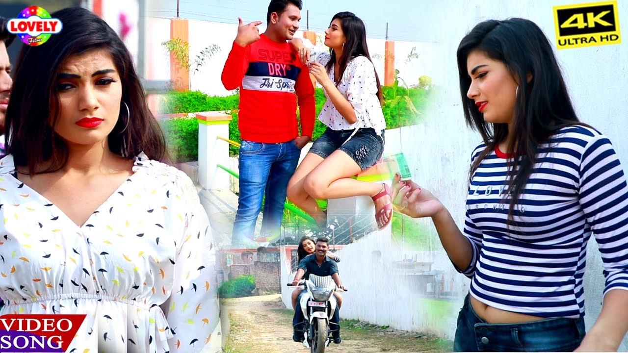 #आज कल की लड़की धोखेबाज हैं #VIDEO_SONG || Vikash Kashyap || Aaj Kal Ki Ladki Dhokhebaz Hai