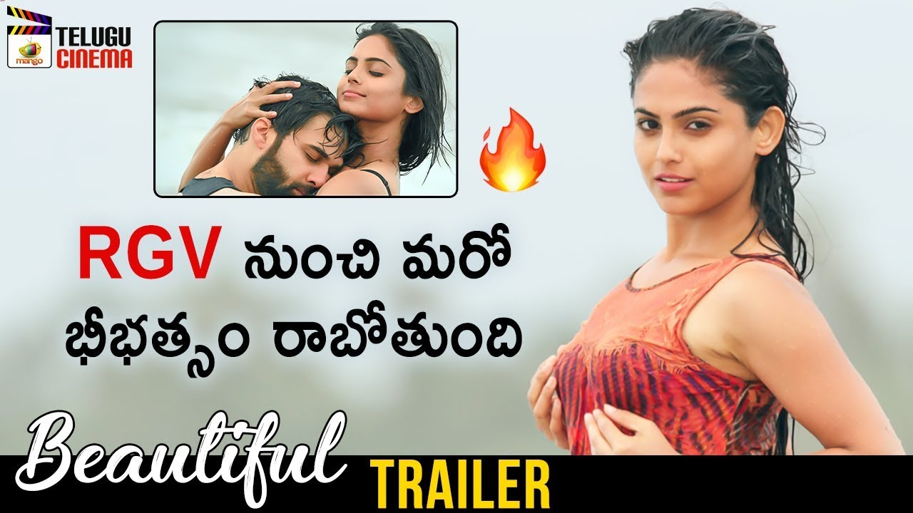 RGV's Beautiful Movie RELEASE TRAILER 4K | Naina Ganguly | Parth Suri | 2019 Latest Telugu Movi