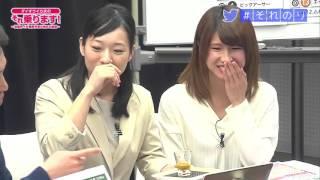 対象レース> 11R 第46回 高松宮記念(GI) 番組オフィシャルサイト htt...