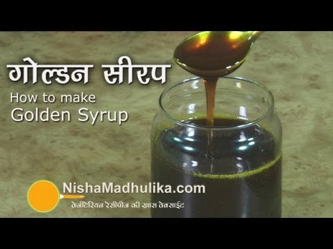 Homemade Golden Syrup | How To Make Golden Syrup Substitute At Home