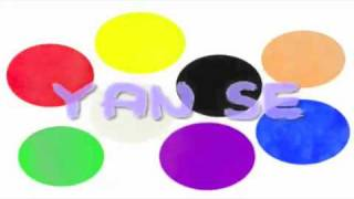 Mandarin For Kids - Learn Your Colours by Basho thumbnail