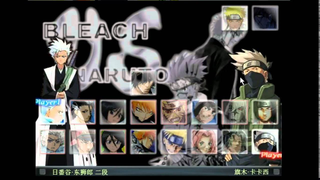 Bleach Vs Naruto 1.5:A Random Flash Game @GheyTrain - YouTube