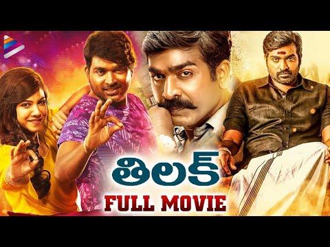 Download Vijay Sethupathi's THILAK Latest Telugu Full Movie   Madonna   KV Anand   Latest Telugu Movies 2021