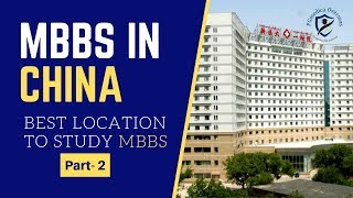 MBBS in China | Admission process for MBBS in China | Part 2