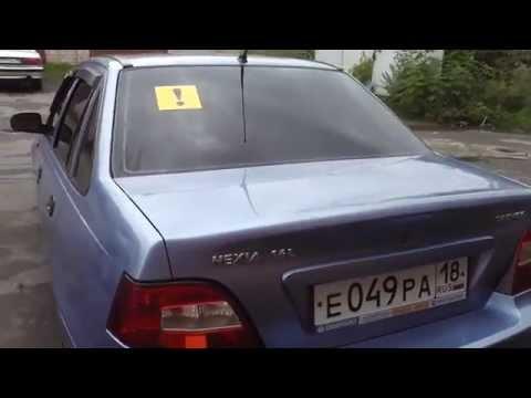 Продажа бу авто Daewoo Nexia 2008 г.в
