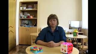 Видеоурок Ребенок почемучка