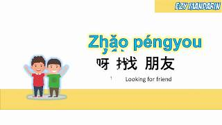 Download lagu Zhao Pengyou - Looking for friend Mandarin Chinese Kid Song Lyrics