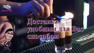 видео Cветовое оборудование для бара