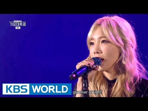 Free Download Taeyeon - I [2015 Kbs Song Festival / 2016.01.23] Mp3 dan Mp4