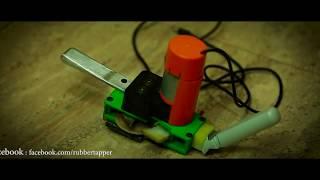 ഓട്ടോ ടാപ്പെര് - ടാപ്പിംഗിന് പുതിയ മെഷിന് | AutoTapper | Advanced Rubber Tapper |