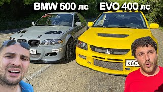 BMW E46 vs MITSUBISHI LANCER EVOLUTION 9. Каха и Чуня