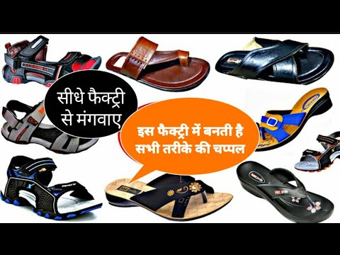 Buy sleepers direct from factory || Sleeper making business || Sleepers manufacturing unit || sandel