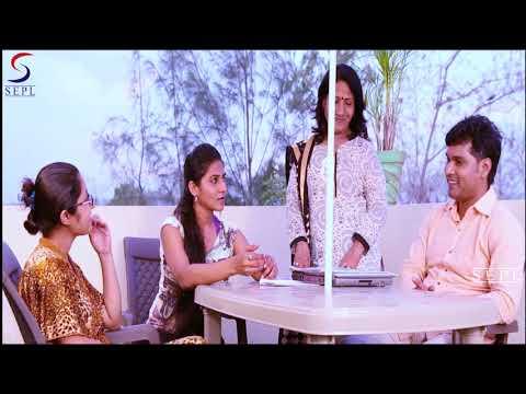 Ishq Dhoka - Romantic Thriller Full Movie...