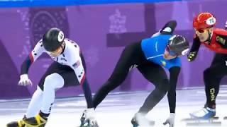 Падения на Олимпиаде 2018