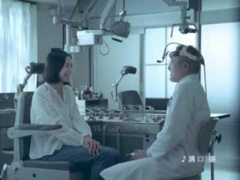 西田尚美 協和発酵キリン CM スチル画像。CM動画を再生できます。