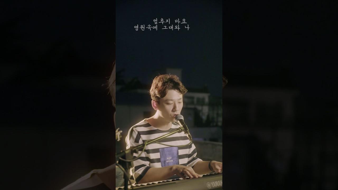 김태성 - 춤을춰요 Live Ver