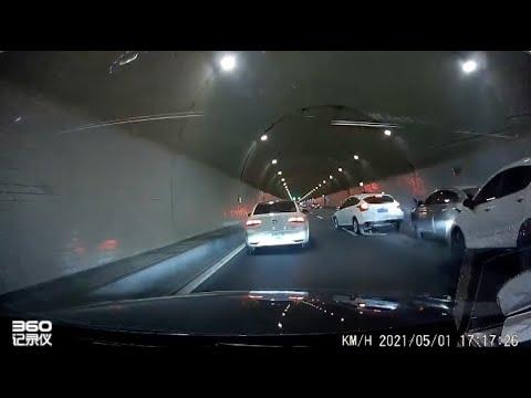 中國三寶|不保持行車距離,後果就是連環追撞