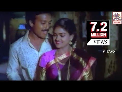 Elelang Kuyile Song | Pandi Nattu Thangam | Ilaiyaraja |ஏலேலங்குயிலே பாடல் பாண்டி நட்டு தங்கம்