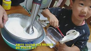 [엄마표놀이] 캔모아 토스트 5분 완성. 휘핑기 없이 …