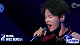 Cover images Idol Producer 2 青春有你 - 怎么了 (by Eric Chou) Performance