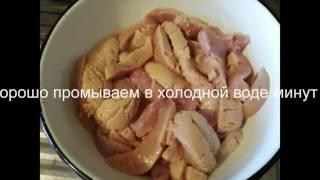 Супер рецепт приготовления бычьих яиц. Быстро и очень вкусно!!