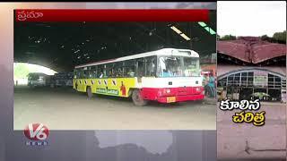 Special Report On Gowliguda Bus Depot History   Ground Report   V6 News