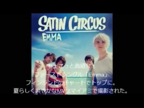 Satin Circus message for japan