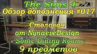 Симс 4 Обзор дополнения #017 Столовая Sonic Dining Room / Видео обзор на русском sims 4