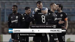 Η παρακάμερα του Λαμία-ΠΑΟΚ - PAOK TV