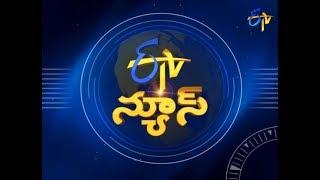 9 PM | ETV Telugu News | 12th November 2019