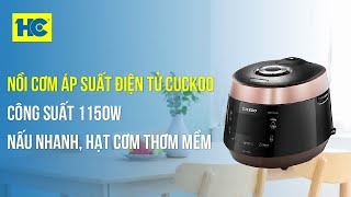 Nồi cơm áp suất điện tử Cuckoo 1.8L: Công suất 1150W (CRP-PK1000SBKCGVNCV) • Siêu Thị Điện Máy HC