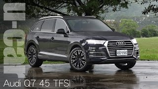 Audi Q7 45 TFSI quattro 巡航跨世代 - 7人座LSUV   U-CAR 新車試駕
