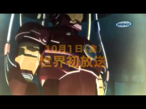 Marvel Anime Ironman Promo