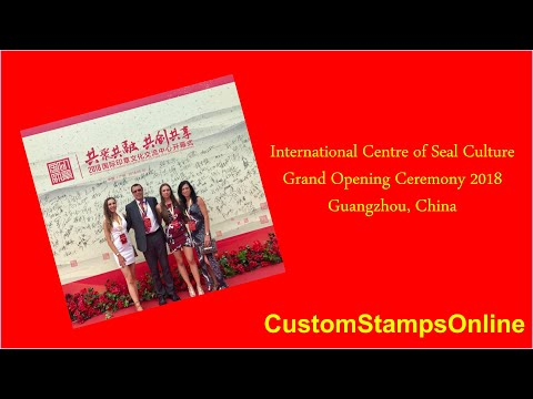 International Centre of Seal Culture // Grand Opening Ceremony 2018 // Guangzhou, China