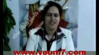 لحظات الإكراه في فيديو شبيهة كاميليا شحاتة -نداء عاجل