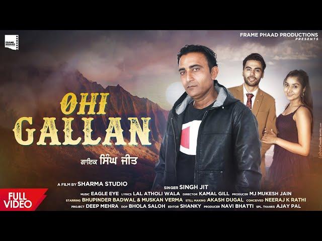 Ohi Gallan   Lal Atholi Wala    - Singh Jeet    Official Video   Latest Punjabi Song 2021  