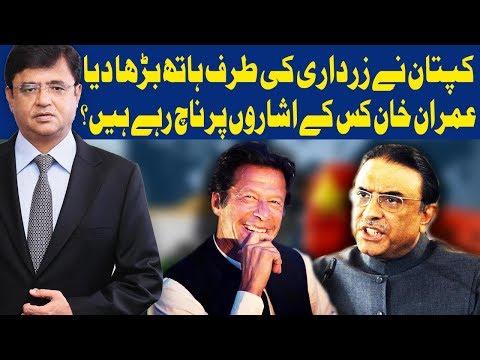Dunya Kamran Khan Ke Sath - 27 December 2017 - Dunya News