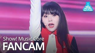 [예능연구소 직캠] LOONA - So What(JINSOUL), 이달의 소녀 - So What(진솔) @Show!MusicCore 20200215
