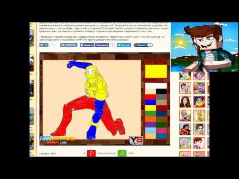 Раскраска Железный человек 2 Раскраски для детей