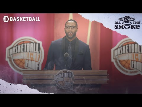 Tracy McGrady on 2020 Hall of Fame Class: 'It Is Arguably The Greatest Of All-Time' | ALL THE SMOKE